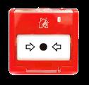 Адресная подсистема охранно-пожарной сигнализации ОРИОН